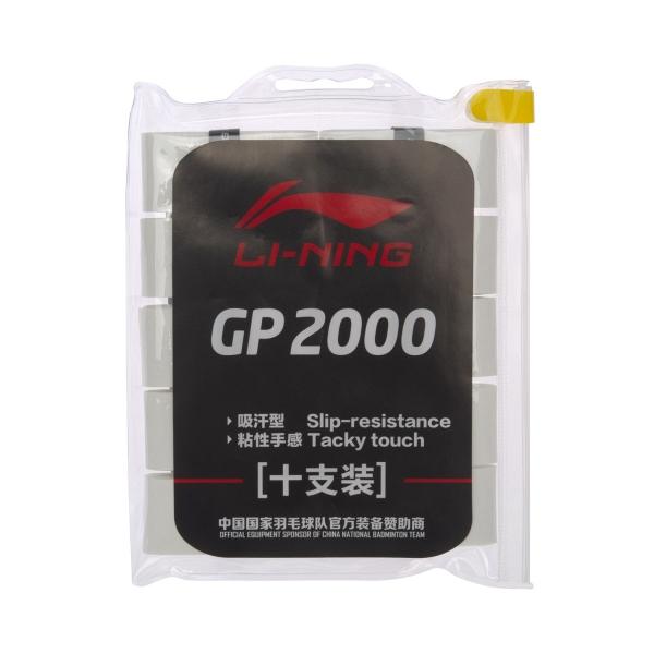 Намотка на ракетку проф (уп 10 шт) белая LI-NING AXJF022-2