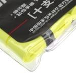 Намотка на ракетку проф (уп 10 шт) желтая LI-NING AXJF022-3