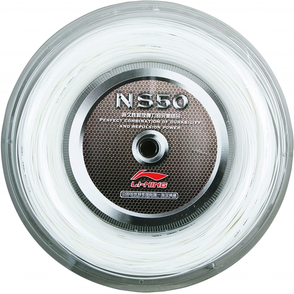 Струна NS50 Белая (200м) AXJF026-1