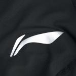 Штаны мужские компрессионные (черн) Li-NING AULP069-1