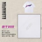 Футболка мужская для бадминтона с принтом (белая) Li-NING AHSR055-1