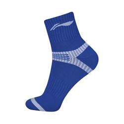 Носки мужские высокие (синие) Li-NING AWSN243-3